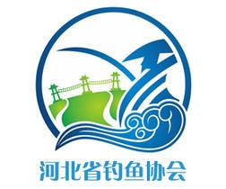 河北省钓鱼协会