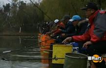 《渔我同行》第276集 抚州友谊赛(上)