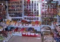鱼乐湾渔具店