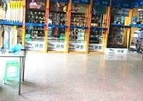新浪渔具商店