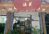 绿洲花卉渔具店
