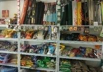 七彩水族渔具店
