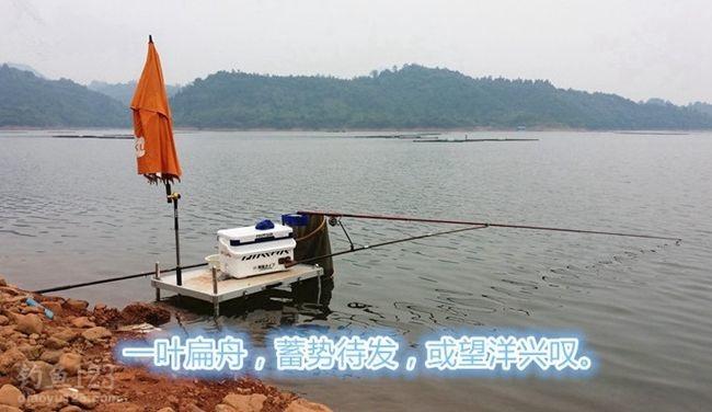 太平湖钓台钓位