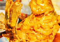 頭牌魯菜糖醋鯉魚的做法
