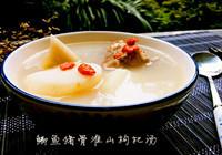 清甜鲫鱼猪骨淮山枸杞汤的做法