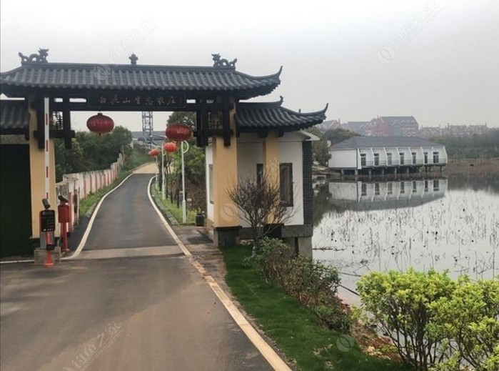 武汉白泥山生态农庄