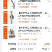 【钓箱DIY】成本100元的野钓专用轻便型钓箱收纳箱(上)