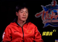 《顶尖高手》第2季第6期 顶尖高手 钓鱼江湖再见