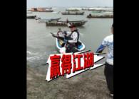 《东北渔事》福建钓友使用辽宁众信红海哥在海上船钓