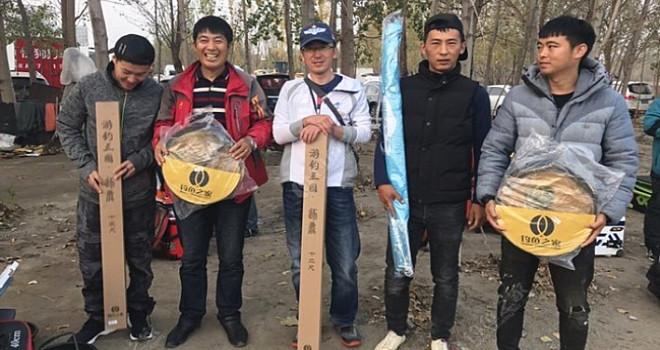 钓鱼之家黑龙江地区第三期钓友联谊会