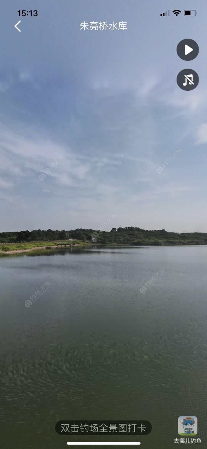 朱亮桥水库