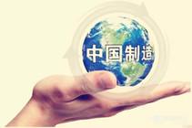 """钓具产业者们!你们知道什么是""""中国梦""""吗?"""