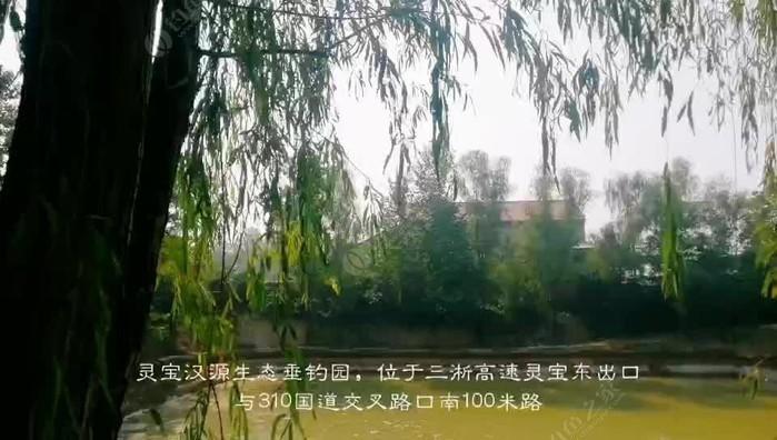 汉源生态垂钓园