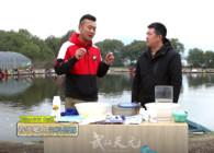 《釣餌大講堂》第二十八期 春季鯽魚 鯽魚餌料搭配