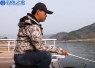 《釣魚百科》 第130集 什么是拖釣?