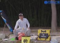 《釣魚百科》第138集 什么是競技池?