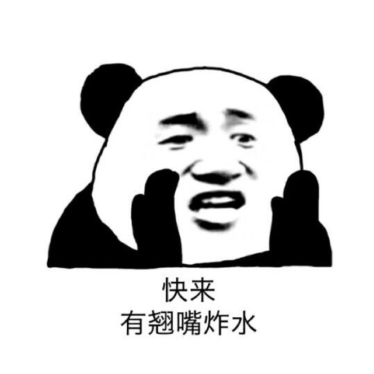 路亚中国TTp