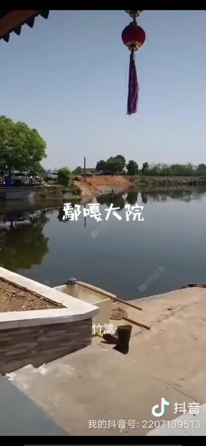 鄢嘎大堰农家乐