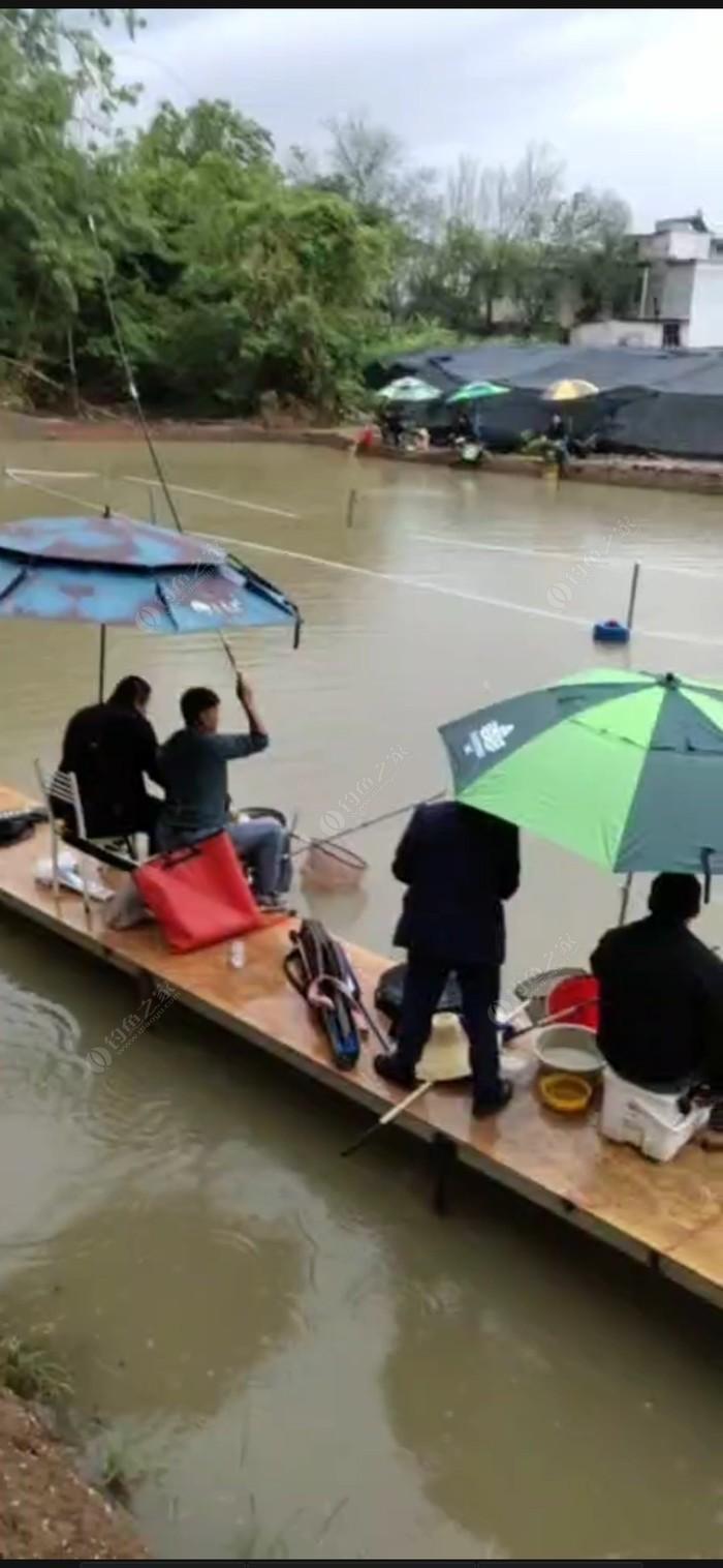 元江民中垂釣中心