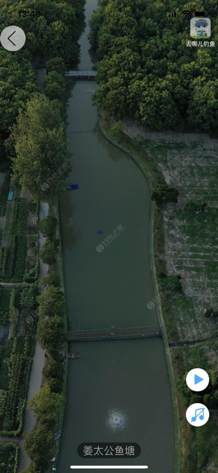 姜太公鱼塘