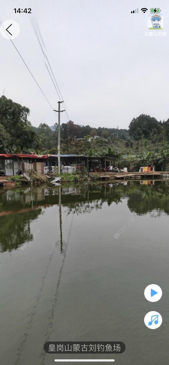 皇岗山蒙古刘钓渔场