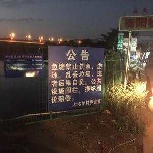 碓臼村水库