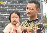 《爸爸去钓鱼》第1集:简阳三岔湖水库