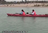 《加油钓鱼宝贝》美女学钓鱼视频 第6集