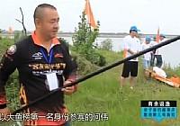 《爱钓大家玩》2014-10-31之客友大鱼榜