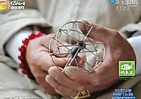 《渔乐生活》第63集 DIY渔具达人