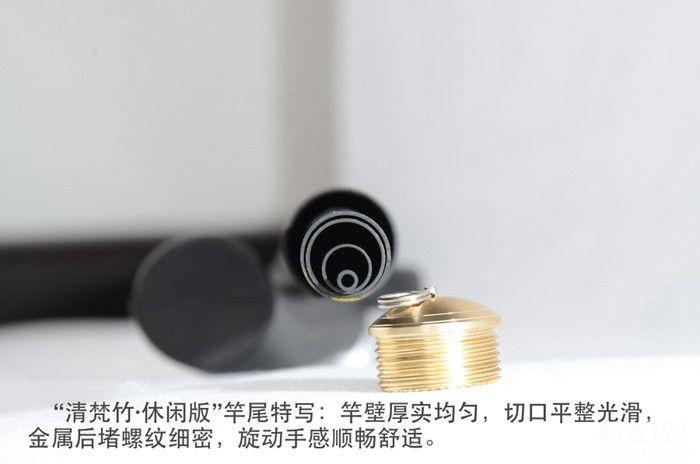 """上好佰福特""""清梵竹•休闲版""""系列极硬调鲤竿"""