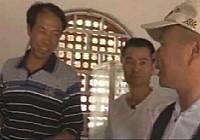 《钓遍中国玉米王》第2集:寻访抚仙湖