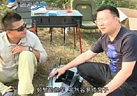 《想钓鱼跟我走》第二季02 英国水库抛竿钓鱼视频