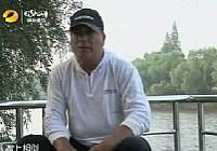 《爱钓大家玩》第3集:新晋湘钓王李喜东(下)