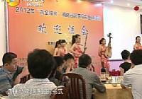 《爱钓大家玩》第2集:新晋湘钓王李喜东(上)
