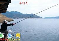 万峰湖兔年第一钓