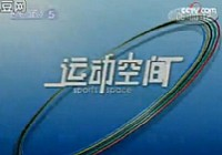 《水库钓鱼视频》CCTV野钓全攻略 第5集