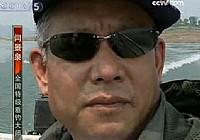 《水库钓鱼视频》CCTV野钓全攻略 第2集