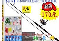 日本HPPER2.1米高碳直柄路亚竿5轴渔轮