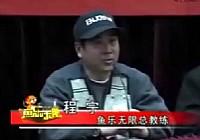 《程宁澳门巴黎人娱乐场》程宁六安行全集