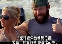 《钓鱼视频》第4集 摸索捕鲶