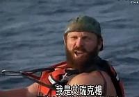 《钓鱼视频》第5集 独木舟拖钓黑鲔鱼