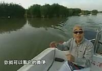 《野钓全攻略》CCTV5钓鱼教学之野钓全攻略 第14集