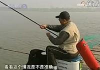 《野钓全攻略》CCTV5钓鱼教学之野钓全攻略 第15集