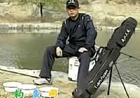 《垂钓对象鱼视频》邓刚钓草鱼视频