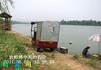 钓友农师傅在十里莲塘钓获13斤重鲮鱼