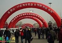 2012廊坊渔具秋展结束2013将在天津开展
