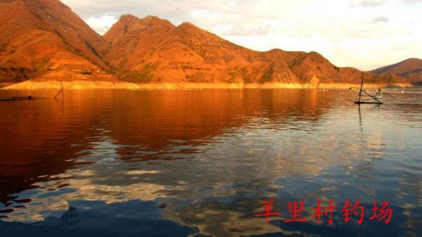 千岛湖垂钓