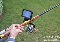 最新渔具可视钓鱼竿(可视钓鱼器/探鱼器)