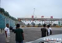 云竹湖休闲库钓比赛圆满结束(单尾重15斤)